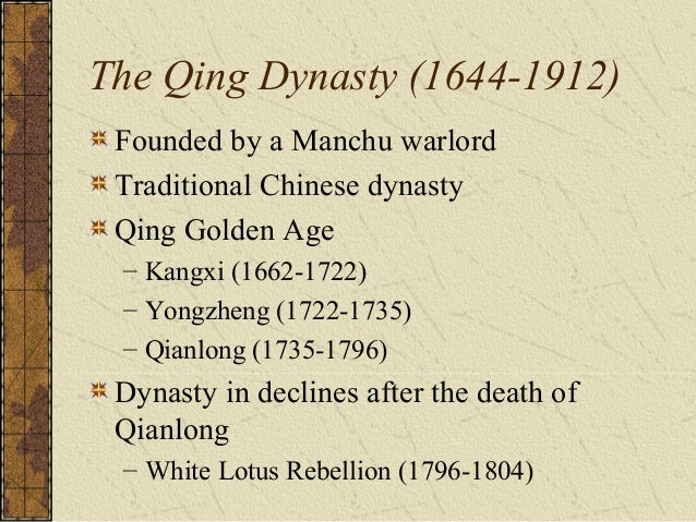 China: Decline of a Civilization Internal Breakdown Opium War Taiping Rebellion Self-Strengthening Movement Failure of For...
