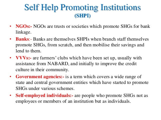 how to start a self help group in tamilnadu