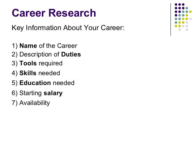 how to present salary requirements