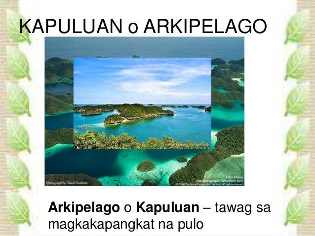 Kapuluan Sa Pilipinas