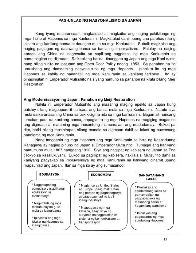 nasyonalismo sa china 1918 – umigting ang nasyonalismo sa india dahilan sa: hindi nakuntento ang mga indian sa morley minto reforms ingles pa rin ang may malawak na kapangyarihan.