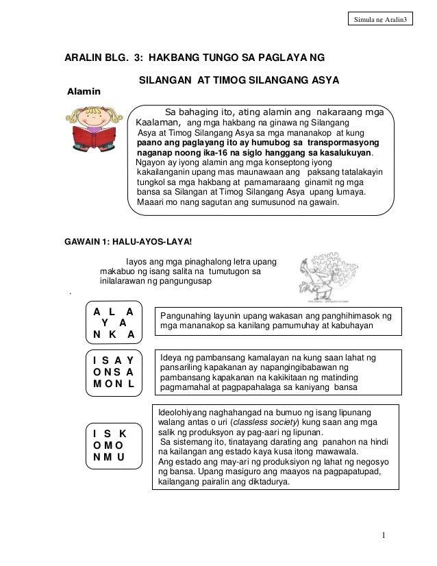 Simula ng Aralin3 33  ARALIN BLG. 3: HAKBANG TUNGO SA PAGLAYA NG SILANGAN AT TIMOG SILANGANG ASYA Alamin Sa bahaging ito, ...