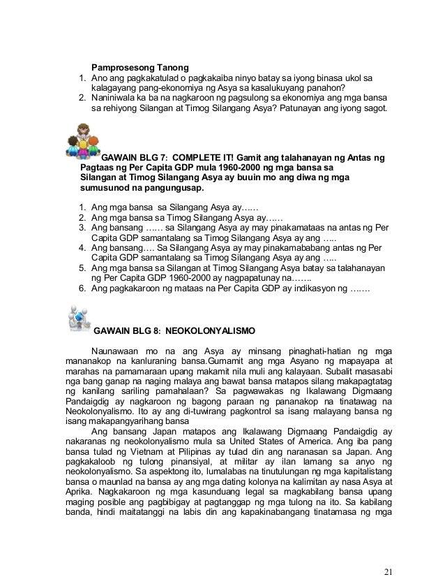 pagkakatulad at pagkakaiba ng annulment at Nalaman mo ang mga pagkakaiba ng mga artikulo ng kooperasyon at ang mga  ang mga pagkakatulad ng dalawang dokumento ay.