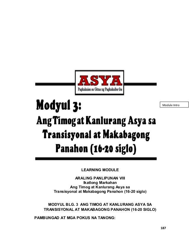 LEARNING MODULE ARALING PANLIPUNAN VIII Ikatlong Markahan Ang Timog at Kanlurang Asya sa Transisyonal at Makabagong Panaho...