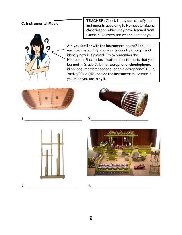 イベント:インドネシアの芸術に触れる! ( アジア ) - ---- - Yahoo!ブログ |Sep Nyai Instrument