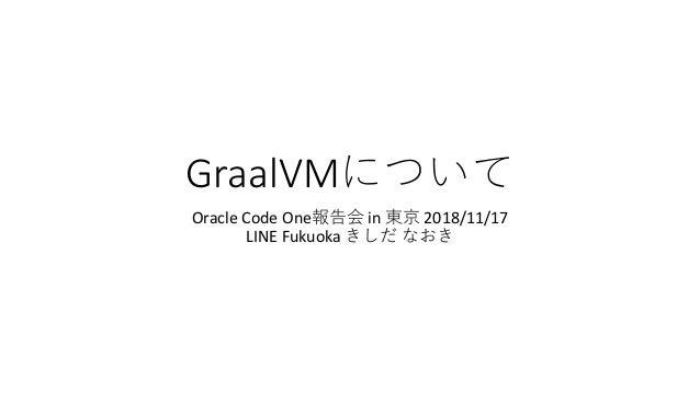 GraalVM Oracle Code One in 2018/11/17 LINE Fukuoka