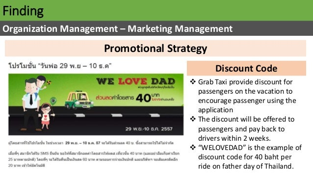 Finding Organization Management – Marketing Management Promotional Strategy Discount Code  Grab Taxi provide discount for...
