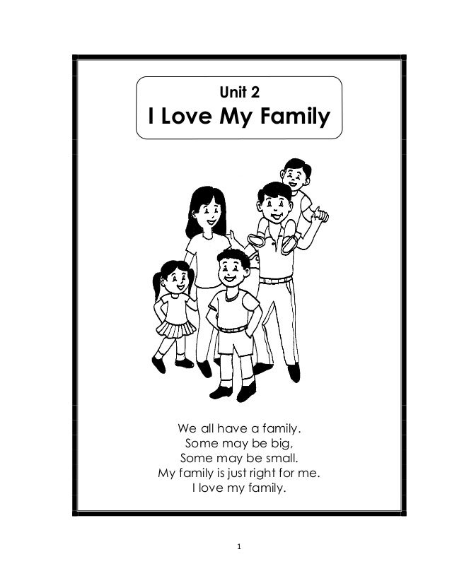 Short essay about what i love in my family
