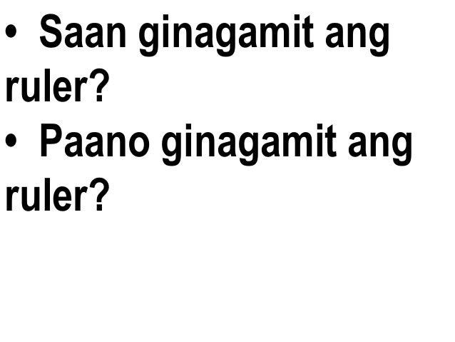 """paano ginagamit ang kompyuter Ano ang maaari ninyong gawin na pangprotekta sa sarili paano malalaman ang  isang peke saan  itagong ligtas ang mga gamit sa """"mobile"""" at kompyuter."""