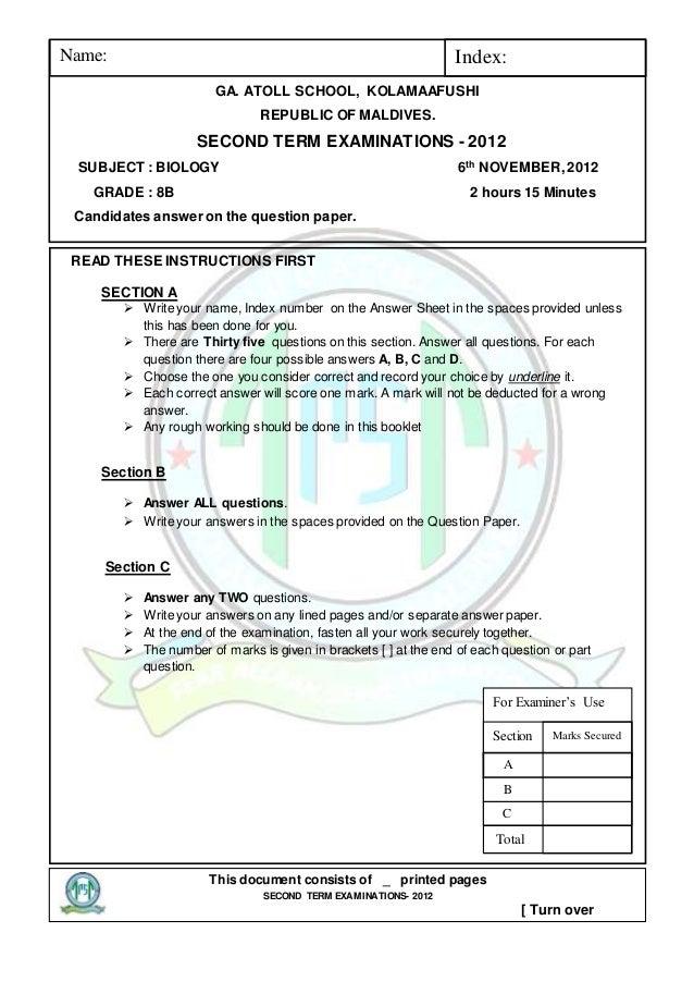 Grade 8b biology term2 exam front page school 2012
