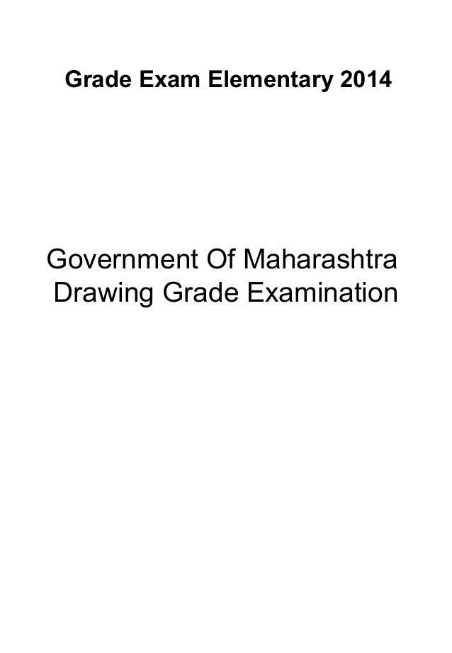 Grade exam elementary 2014 Paper