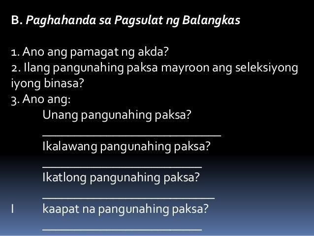Ano ang dating pamagat ng ibong adarna 1