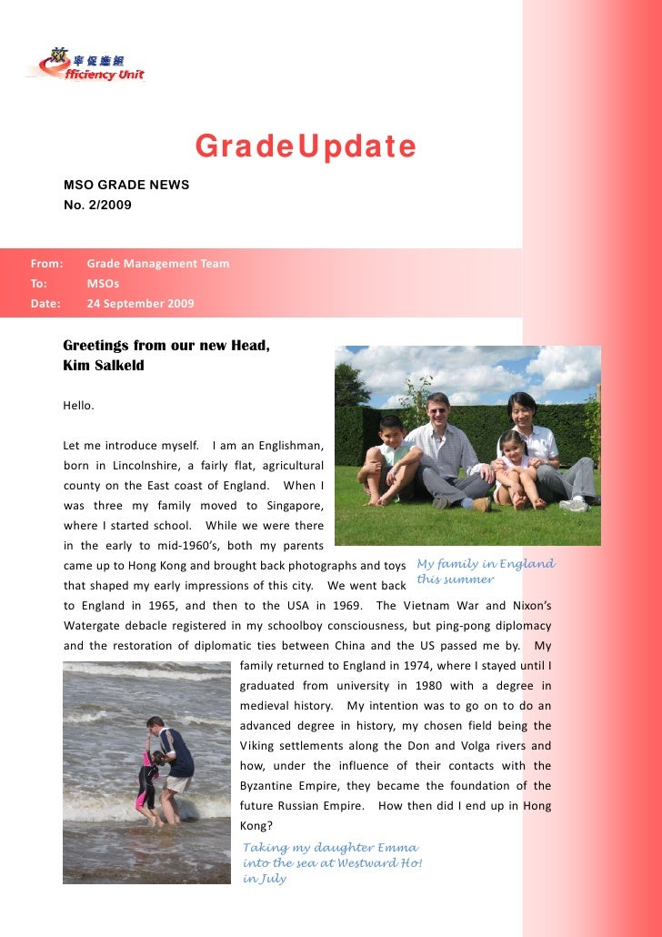 GradeUpdate            MSO GRADE NEWS      ...
