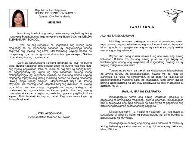 graduation speech about kabataan mula sa k to 12