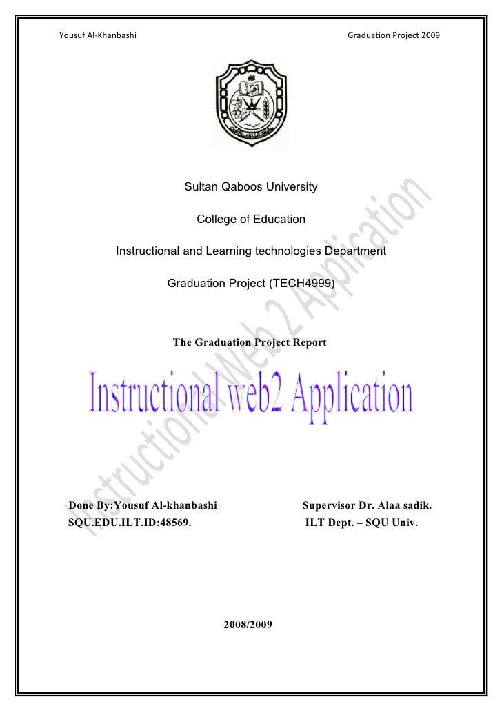sample cover page for report