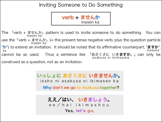 Jbp 1lesson 15 inviting someone to do something inviting someone stopboris Choice Image