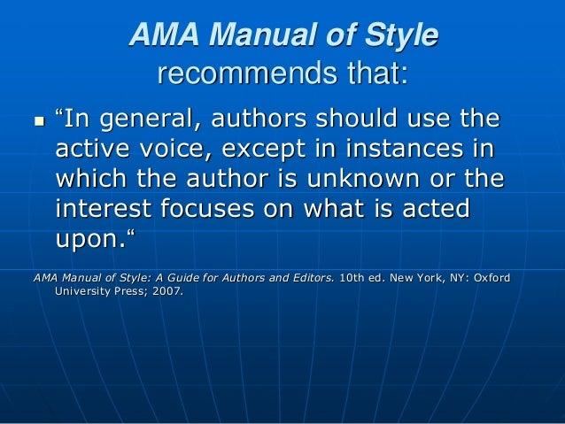 ama manual of style 10th ed