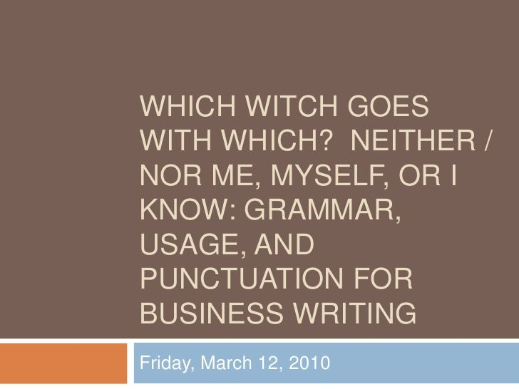 Confused about comma rules? You're not alone…
