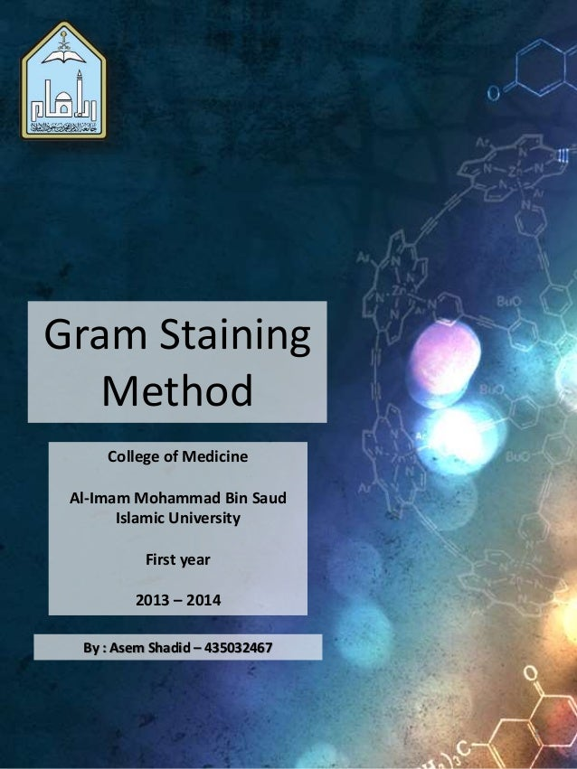 lab report 1 gram staining Gram staining lab introduction gram staining is a very important technique used in biology labs all over the world it is a technique used to differentiate types of.