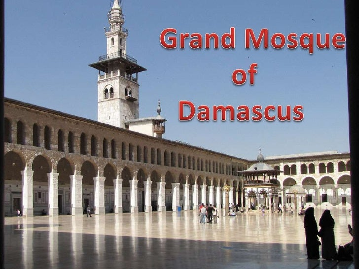 Grand Mosque<br /> 		of <br />Damascus<br />