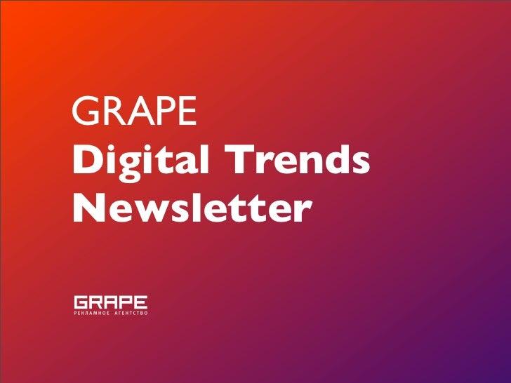 GRAPE Digital Trends Newsletter