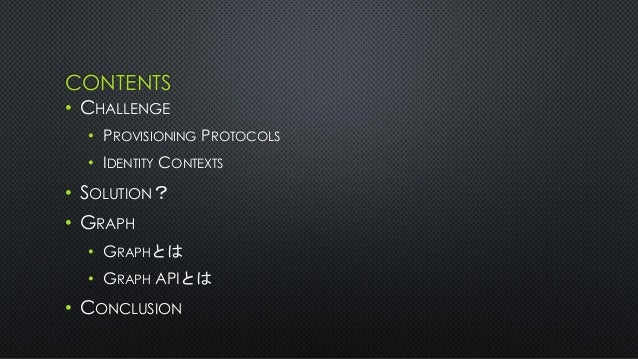 Graph api introduction_20130425 Slide 2