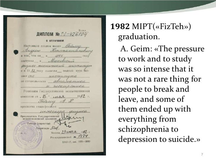 1982 MIPT(«FizTeh»)  graduation.   A. Geim: «The pressure  to work and to study  was so intense that it  was not a rare th...