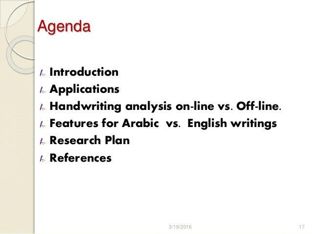 parkinsons handwriting analysis