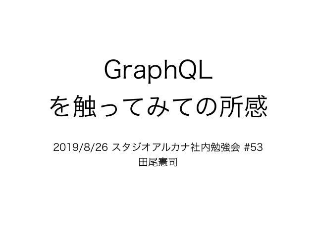 Laravel + Vue.js GraphQL � 1,000