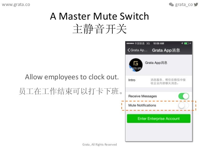 A  Master  Mute  Switch   主静音开关   Allow  employees  to  clock  out.   员工在工作结束可以打卡下班。   Grata,  All...