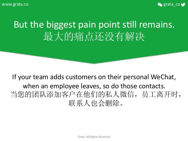 If  your  team  adds  customers  on  their  personal  WeChat,   when  an  employee  leaves,  so...