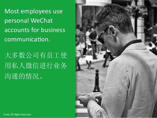 Most  employees  use   personal  WeChat   accounts  for  business   communicaCon.   大多数公司有员工使 用私人微信进行业务 ...