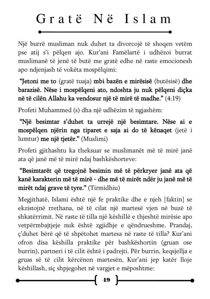 """Gratë Në Islam  """"Përsa i përket grave nga ana e të cilave ju druani mosbesnikëri dhe keqsjellje: (1) paralajmërojini; (2) ..."""