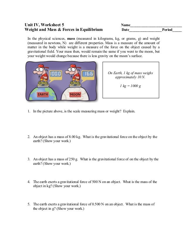 Gravity – Gravitational Force Worksheet