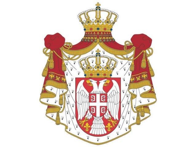ГРБ РЕПУБЛИКЕ СРБИЈЕ
