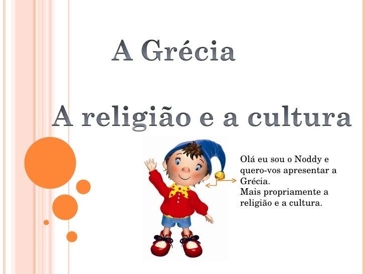 Olá eu sou o Noddy e quero-vos apresentar a Grécia.  Mais propriamente a religião e a cultura.