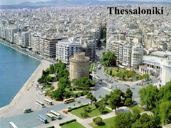Grecia Slide 19