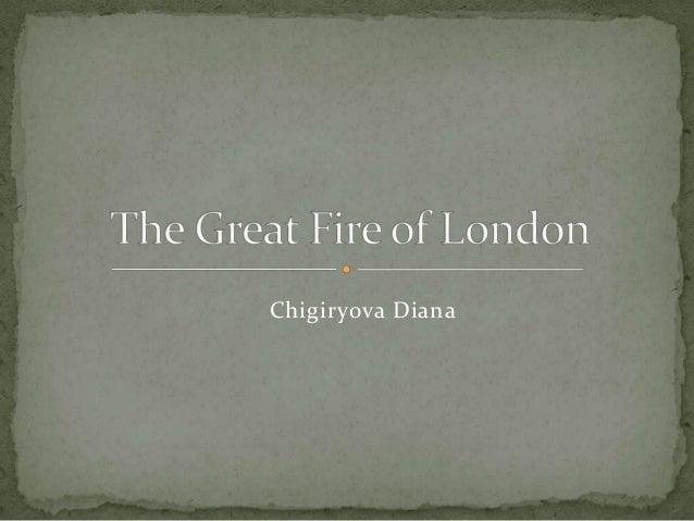Chigiryova Diana