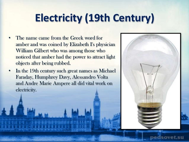 electricity the most important invention An essay on the importance of electricity the invention of electricity is one of the greatest of its wonders some of the more important of its uses are.