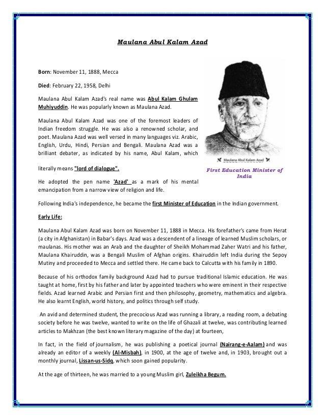 essay on maulana abul kalam azad in 700 words