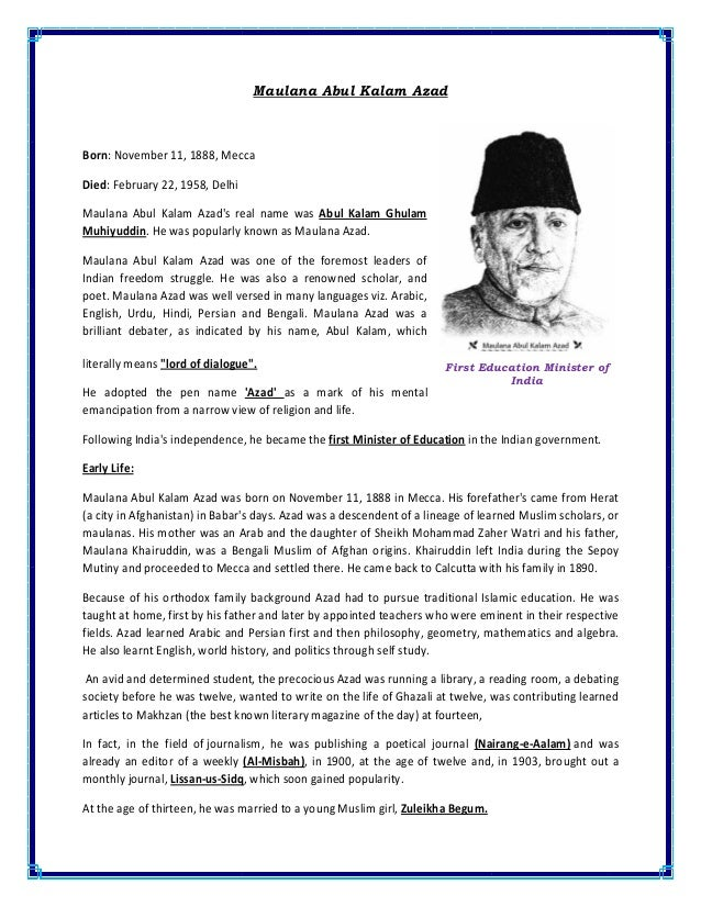 marathi essay on leaders Essay on how i spent my summer vacation in hindi essay on my favourite political leader in marathi my dog romeo essay professional papers written for you.