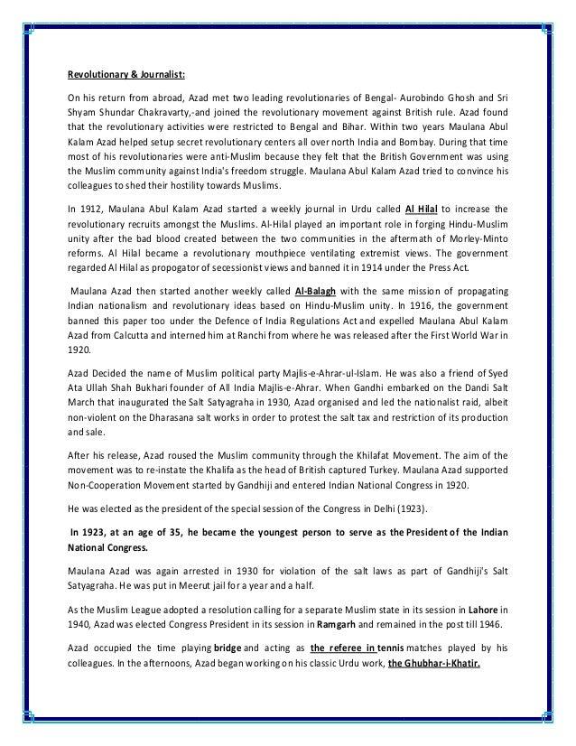 Thesis Statement Argumentative Essay Essay For English Language English Language Essay Conclusion Essay Essay On  Corruption In Hindi Language Pdf Women Power Essay also Best Essay Writer Service Essay Importance Of English In India Harlem Renaissance Essays