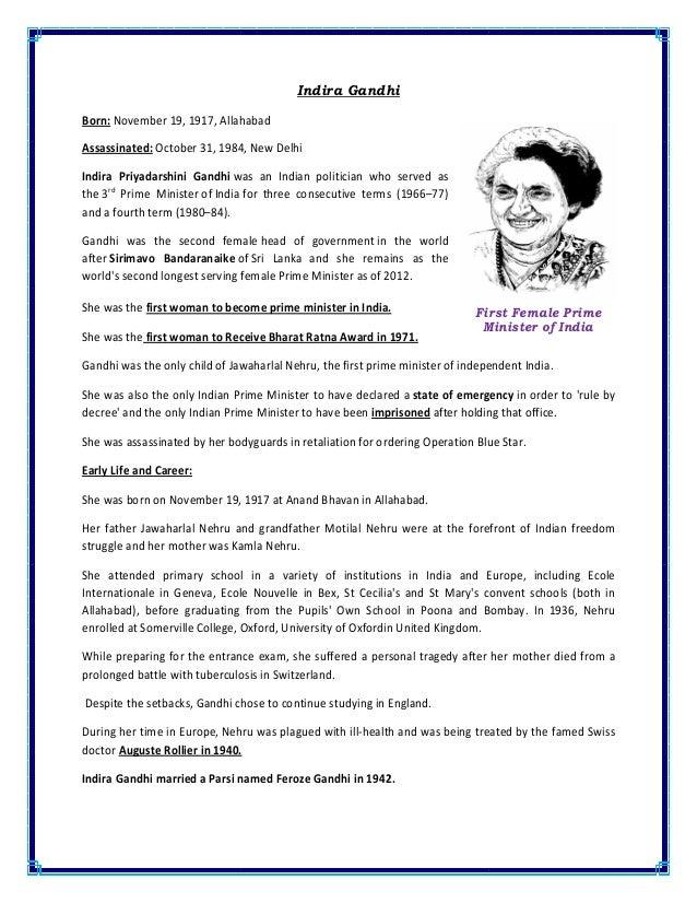 short essay on mahatma gandhi in hindi language