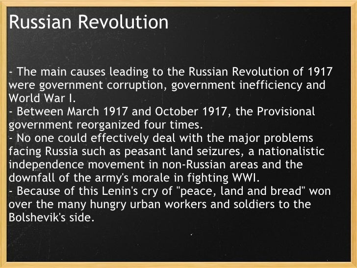 an essay on the causes of the russian revolution Causes of russian revolution introduction: since revolutions are complex social and political upheavals, historians who write about them are bound to differ on the most basic questions–causes, revolutionary aims, impact on the society, political outcome, and even the time span of the revolution itself.