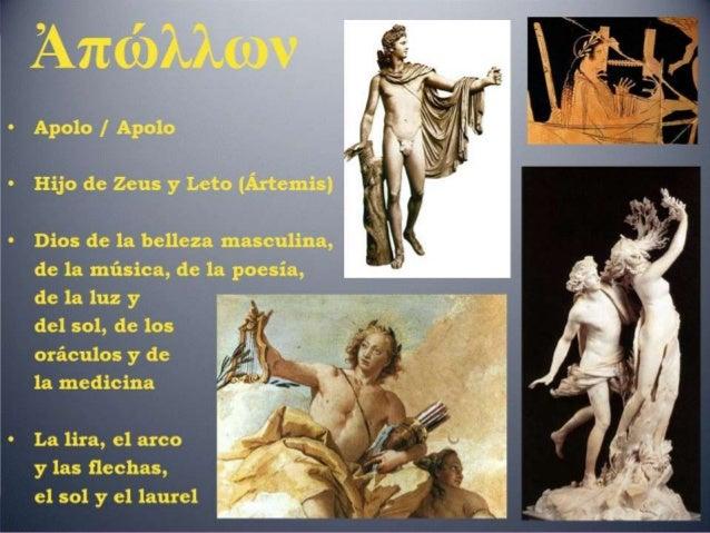 GEOGRAFÍA E HISTORIA 1.º ESO TEMAS 12 y 13 INICIOINICIO MAPA DEL TEMA MAPA DEL TEMA INTERNETINTERNET TEXTOSTEXTOSTEXTOS ES...