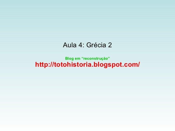 """Aula 4: Grécia 2 Blog em """"reconstrução"""" http://totohistoria.blogspot.com/"""