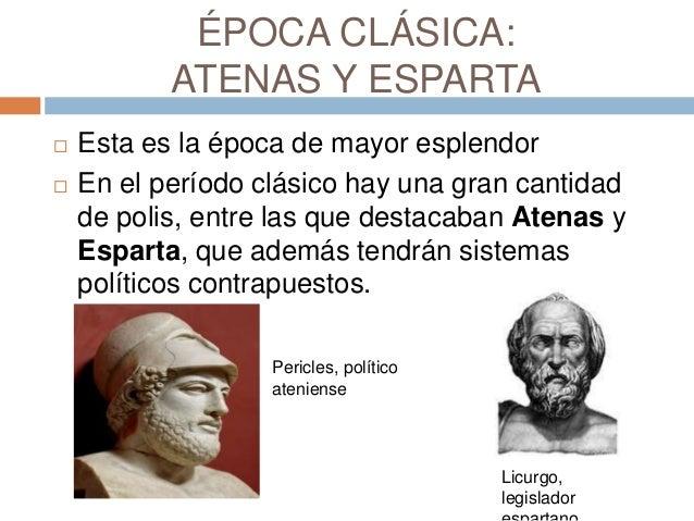 Grecia 2017 for Epoca clasica
