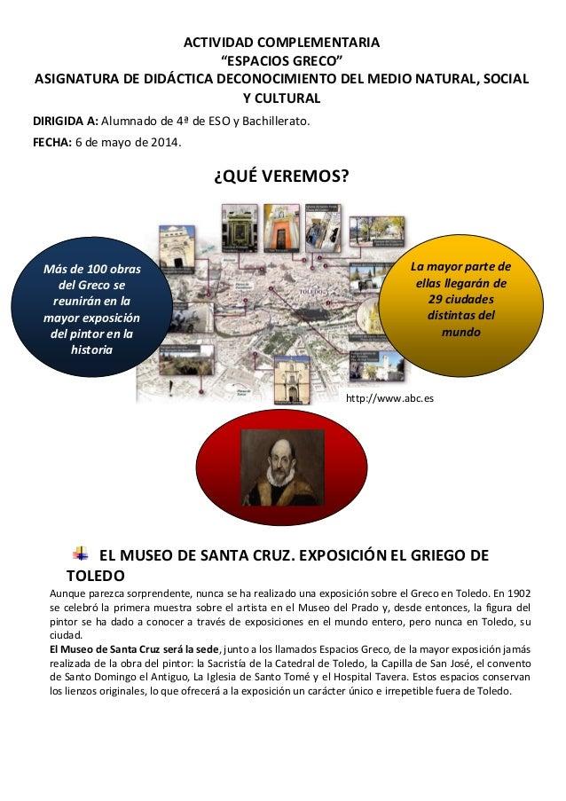 """ACTIVIDAD COMPLEMENTARIA """"ESPACIOS GRECO"""" ASIGNATURA DE DIDÁCTICA DECONOCIMIENTO DEL MEDIO NATURAL, SOCIAL Y CULTURAL DIRI..."""
