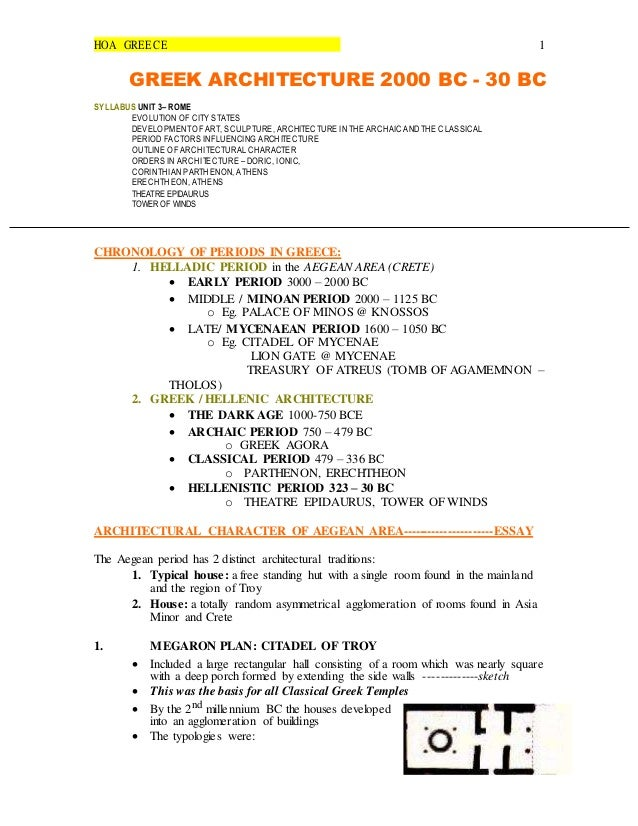 hoa 1 greek architecture 2000 bc 30 bc syllabus unit 3 rome evolution