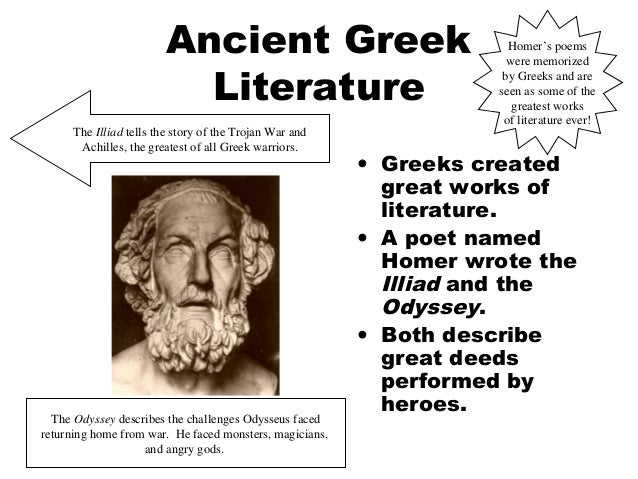 A literary analysis of the story of hercules in greek mythology